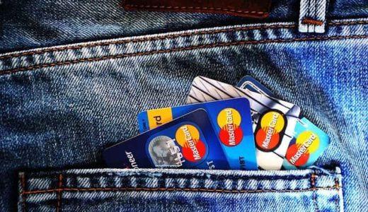 Reader Storeの支払い方法は?4つの方法を初心者向けにやさしく解説!